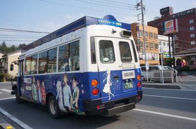 あの花バス