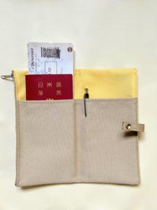 パスポートケース見開き