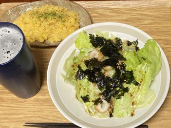 叙々苑風サラダ