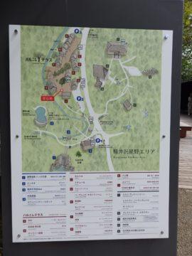 ハルニレテラスマップ