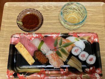 美登里寿司
