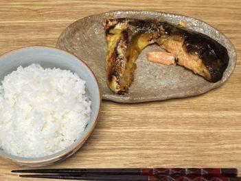 シャケ西京焼き