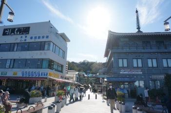 江ノ島入り口