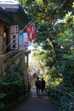 江の島階段
