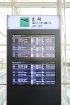 電光掲示板空港