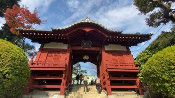 護国寺不老門
