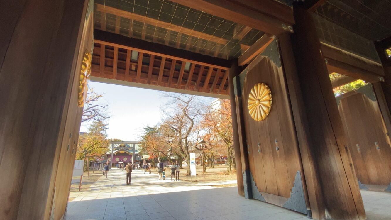 靖国神社神門2