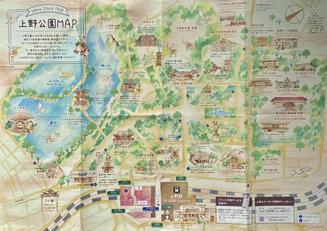 上野公園内地図