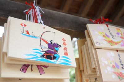 桜神宮絵馬6