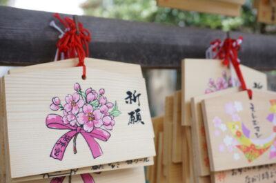 桜神宮絵馬4