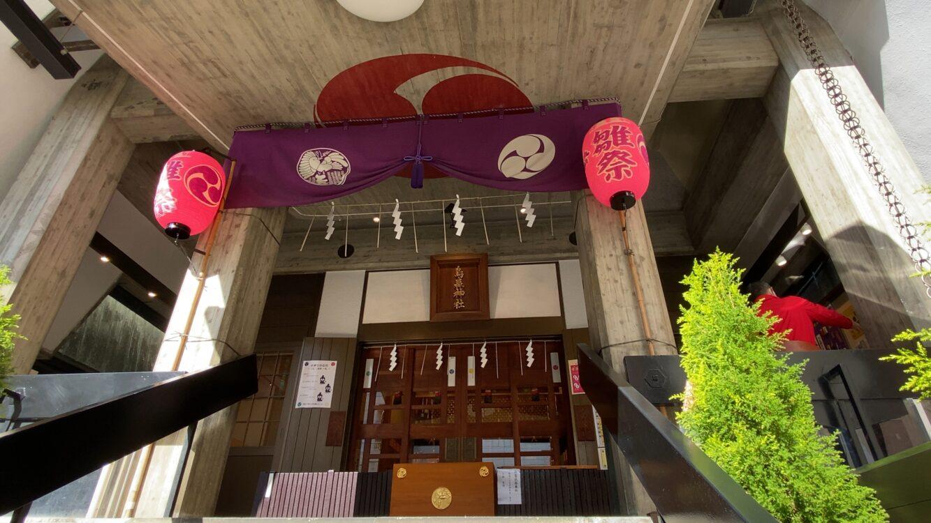 烏森拝殿2