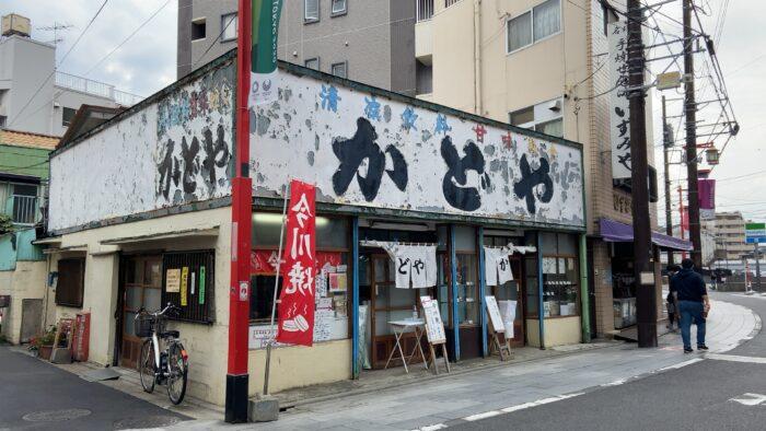 西新井大師商店2