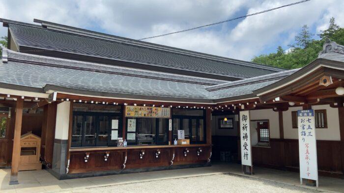 立川諏訪神社社務所